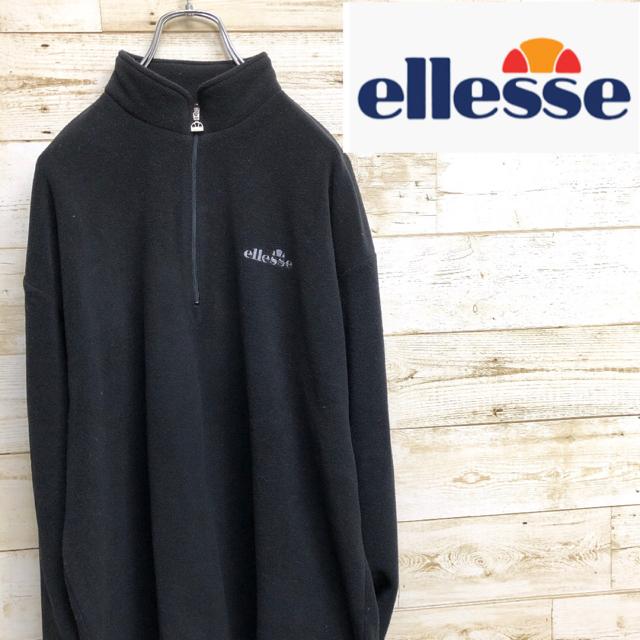 ellesse(エレッセ)のellesse エレッセ フリース M〜 L相当 メンズのトップス(スウェット)の商品写真