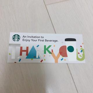 スターバックスコーヒー(Starbucks Coffee)のスタバ チケット(その他)