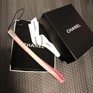 シャネル(CHANEL)のシャネル 携帯 ストラップ(スマホストラップ/チャーム)