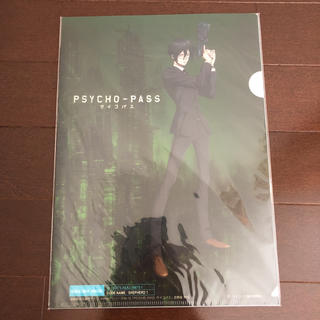 2015年 浅野恭司原画展 PSYCHO-PASS2 宜野座伸元 クリアファイル(クリアファイル)