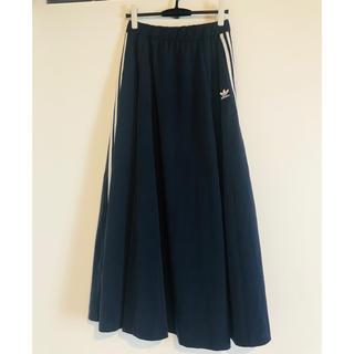 アディダス(adidas)のアディダス☆マキシスカート  3本ラインポケット付きロングスカート (ロングスカート)