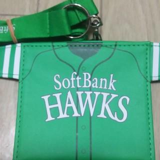 ソフトバンク(Softbank)のソフトバンク チケットホルダー(応援グッズ)