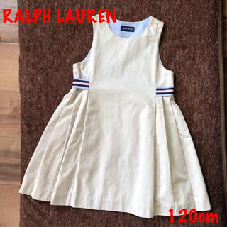 ラルフローレン(Ralph Lauren)のラルフローレン ストライプ ベルト プリーツ ワンピース 120(ワンピース)