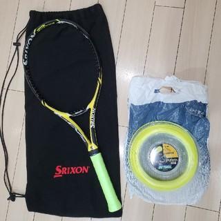 Srixon - SRIXON Revo3.0
