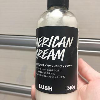 ラッシュ(LUSH)のLUSH アメリカンクリーム(コンディショナー/リンス)