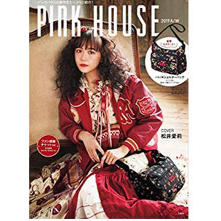 ピンクハウス(PINK HOUSE)のPINK HOUSE  ムック本付録 2019A/W いちご柄ショルダーバッグ(ショルダーバッグ)