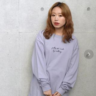 ダブルクローゼット(w closet)のw closet ロンTee(Tシャツ(長袖/七分))