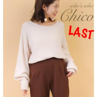 フーズフーチコ(who's who Chico)の僅か⚠️ 最新作¥7620【Chico】バックリボンフォックスニット(ニット/セーター)