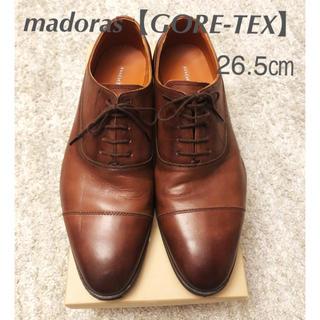 マドラス(madras)の【マドラス】ビジネスシューズ 革靴(ドレス/ビジネス)