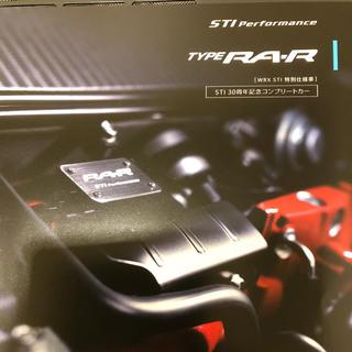 スバル - スバルWRX STI RA-Rカタログ 非売品