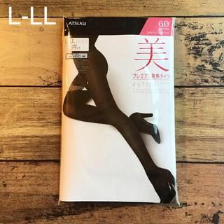 アツギ(Atsugi)の【L-LL】60デニール プレミアム発熱 タイツ 黒 1足(タイツ/ストッキング)
