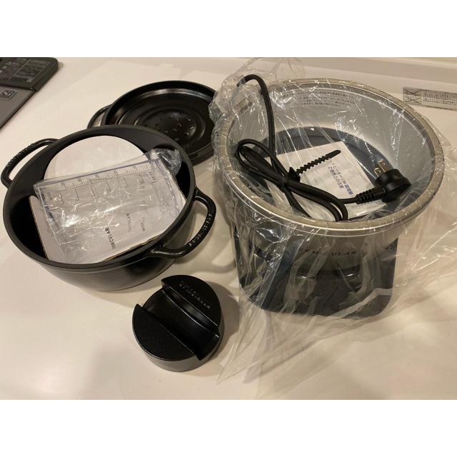 Vermicular(バーミキュラ)のバーミキュラライスポットミニ スマホ/家電/カメラの調理家電(調理機器)の商品写真