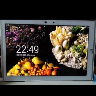 フジツウ(富士通)のF-03G ARROWS Tablet F-03G アローズタブレット(タブレット)