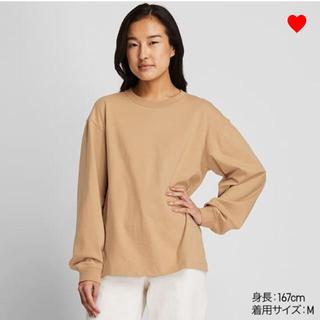 ユニクロ❤︎コットンリラックスフィットクルーネックT❤︎ベージュXXL(Tシャツ(長袖/七分))