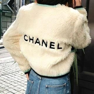 シャネル(CHANEL)のシャネル ジャケット❤️ファー コート❤️Vintage・レア品ほぼ未使用です(毛皮/ファーコート)