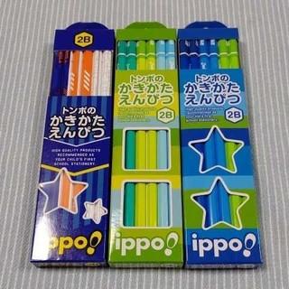 トンボ鉛筆 - トンボ ippo!かきかたえんぴつ《2B 》 ×3ダース(3種)