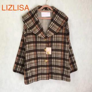 LIZ LISA - 新品 リズリサ チェック柄 コート 秋色 茶色