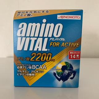 アジノモト(味の素)のアミノバイタル(アミノ酸)