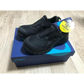 アシックス(asics)の【新品未使用】アシックス安全靴 ウィンジョブCP204 23.0センチ(その他)
