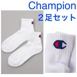 チャンピオン(Champion)の新品 2セット Champion ロゴ ソックス メンズ チャンピオン ホワイト(ソックス)