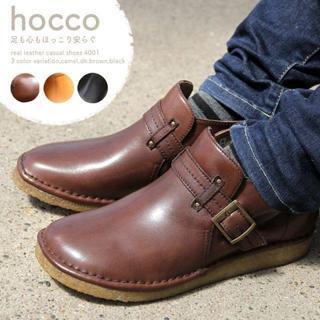 落ち着きと安らぎを【hocco【本革】ベルト付カジュアルシューズ♪♪ 4001(ブーツ)