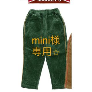 マーキーズ(MARKEY'S)の【新品】マーキーズテーパードパンツ《size130》(パンツ/スパッツ)
