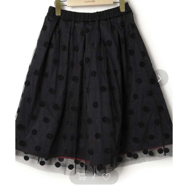 BARNEYS NEW YORK(バーニーズニューヨーク)のヴェロフォンナ✨リバーシブルドットチュールスカート レディースのスカート(ひざ丈スカート)の商品写真