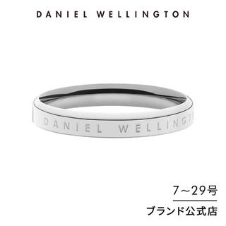 ダニエルウェリントン(Daniel Wellington)のDaniel Wellingtonダニエルウェリントン (リング(指輪))