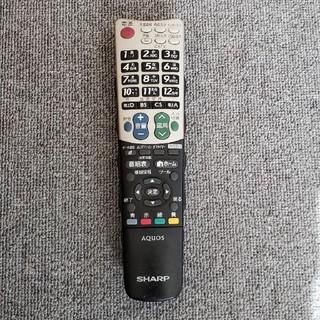 シャープ(SHARP)のリモコン TV用 シャープ AQUOS(その他)