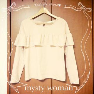 ミスティウーマン(mysty woman)のmysty woman♡胸フリルロンT(カットソー(長袖/七分))
