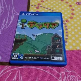 プレイステーションヴィータ(PlayStation Vita)のvita ソフト セット(携帯用ゲームソフト)