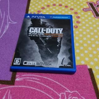 プレイステーションヴィータ(PlayStation Vita)のコール オブ デューティ ブラックオプス ディクラシファイド(携帯用ゲームソフト)