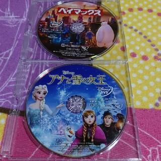 ディズニー(Disney)のDVD セット(キッズ/ファミリー)