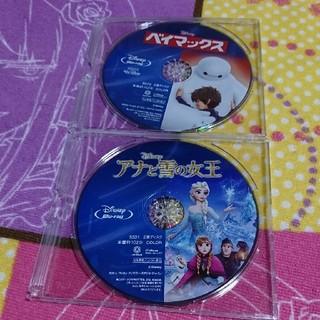 ディズニー(Disney)のBlu-ray セット(アニメ)