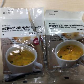 ムジルシリョウヒン(MUJI (無印良品))の無印良品 食べるスープ かぼちゃとさつまいもポタージュ(インスタント食品)
