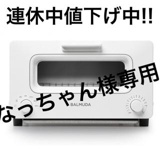 バルミューダ(BALMUDA)の✲BALMUDA トースター✲(調理機器)