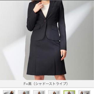 リクルートスーツ 黒 9号 ニッセン  未使用タグ付き(スーツ)