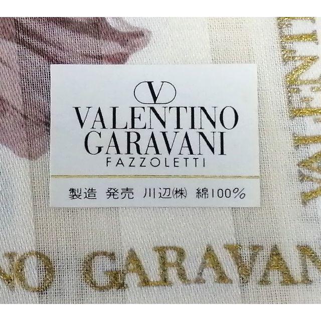 valentino garavani(ヴァレンティノガラヴァーニ)のハンカチ VALENTINO GARAVANI(ヴァレンティノ) 新品・未使用 レディースのファッション小物(ハンカチ)の商品写真