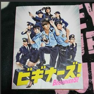キスマイフットツー(Kis-My-Ft2)のビギナーズ DVD(TVドラマ)