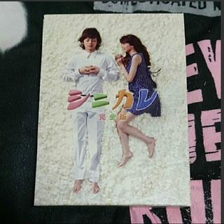 キスマイフットツー(Kis-My-Ft2)のシニカレ DVD(TVドラマ)