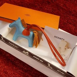 エルメス(Hermes)の新品 HERMES ロデオチャーム PMセレステ エルメス(チャーム)