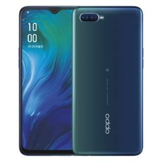 ラクテン(Rakuten)のOPPO Reno A 128GB(楽天モバイル専売モデル) ブルー 未開封品 (スマートフォン本体)