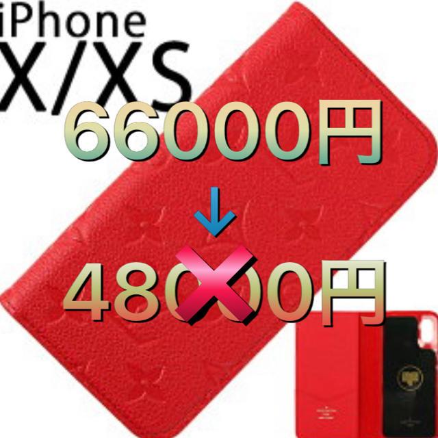 LOUIS VUITTON - 【新品】ルイヴィトン  iPhone X & XS ケース 手帳型 M63588の通販