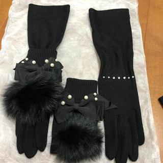 トゥービーシック(TO BE CHIC)の手袋(手袋)
