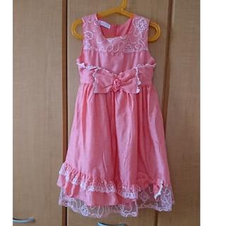 ★子供 ドレス ワンピース ピンク 140(ドレス/フォーマル)