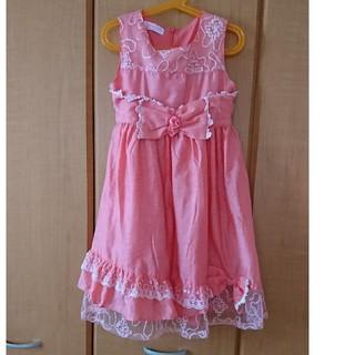 ☆子供 ドレスワンピース ピンク 140(ドレス/フォーマル)