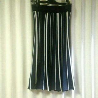 アーモワールカプリス(armoire caprice)の新品アーモワールカプリス ニットスカート(ロングスカート)