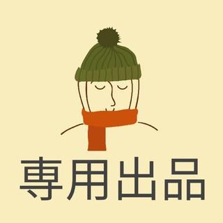 makkie様専用⚜カラフルセット 7球 チューリップ(球根)  紫(その他)