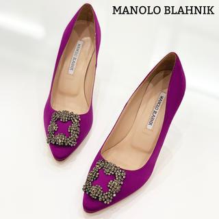 マノロブラニク(MANOLO BLAHNIK)の1205 マノロブラニク ビジュー パンプス(ハイヒール/パンプス)