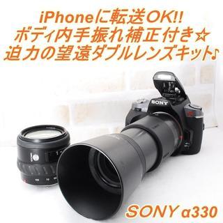 マックキュー(McQ)の★ iPhoneに転送OK! SONY ソニー α330 ダブルレンズセット★(ミラーレス一眼)